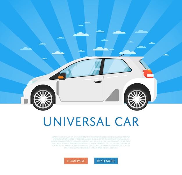 Strona internetowa z rodzinnym uniwersalnym samochodem miejskim