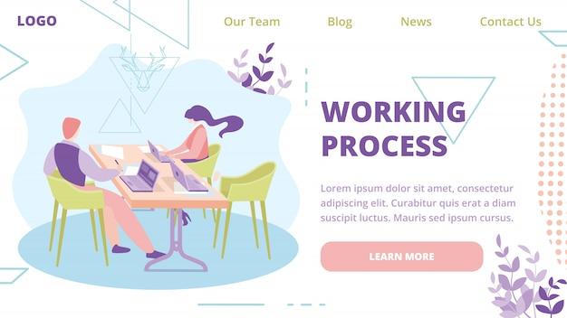 Strona internetowa zespołu biznesowego procesu pracy online