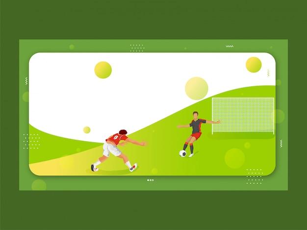 Strona klubu soccerball.