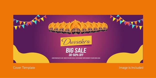Strona tytułowa indyjskiego festiwalu dusera wielka oferta sprzedaży szablonu