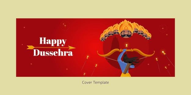 Strona tytułowa indyjskiego festiwalu happy dasera stylu cartoon szablonu
