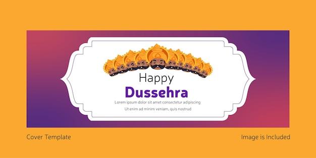 Strona tytułowa indyjskiego festiwalu szczęśliwy szablon dasera