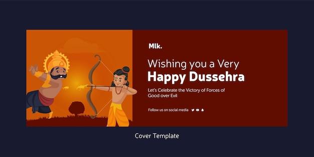 Strona tytułowa indyjskiego festiwalu życzy ci bardzo szczęśliwego szablonu w stylu kreskówek dasera