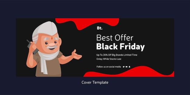 Strona tytułowa najlepszej oferty szablonu w stylu czarnego piątku sprzedaży roku