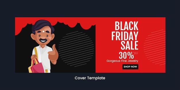 Strona tytułowa szablonu stylu cartoon sprzedaż czarny piątek