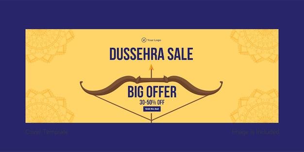 Strona tytułowa szablonu wielkiej oferty sprzedaży dasera