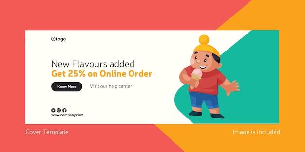 Strona tytułowa z dodanym szablonem nowych smaków lodów
