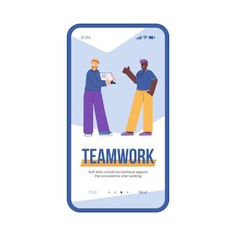 Strona wprowadzająca ze słowem pracy zespołowej dla biznesowego mieszkania