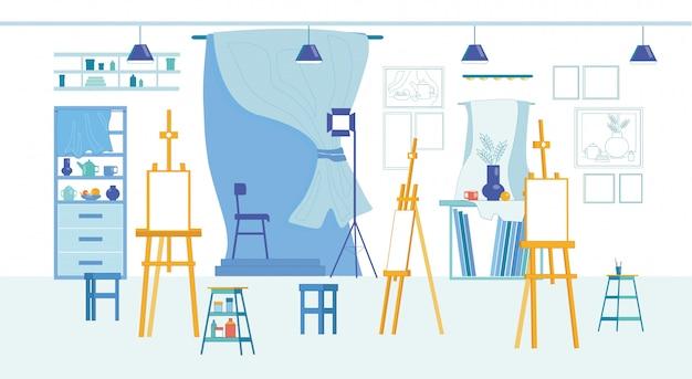 Studio w centrum sztuk pięknych i humanistycznych
