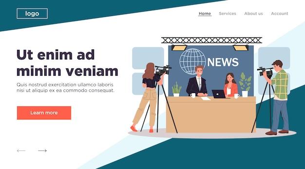Studio wiadomości telewizyjnych