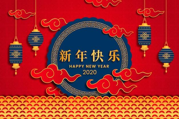 Styl chiński papier nowy rok