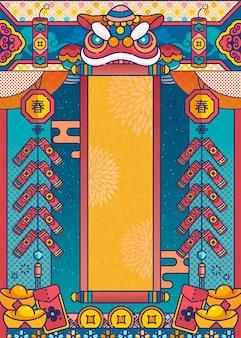 Styl linii piękny chiński nowy rok projekt z tańcem lwa i dekoracjami petard