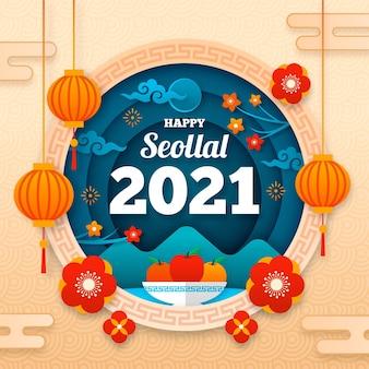 Styl papieru szczęśliwego koreańskiego nowego roku