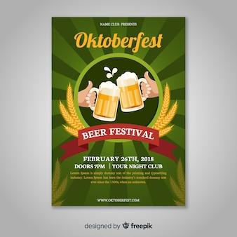 Styl płaski plakat oktoberfest