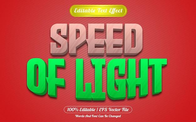 Styl szablonu edytowalnego efektu tekstowego prędkości światła