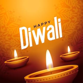 Stylowe szczęśliwe tło indyjskiego festiwalu diwali