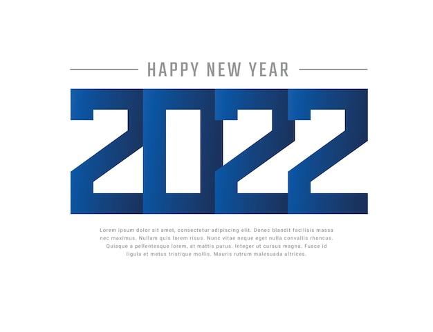 Stylowe tło nowego roku 2022