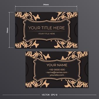 Stylowe wizytówki z luksusowymi wzorami gotowe do druku czarne wizytówki z greckimi wzorami.