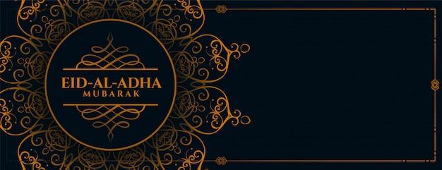Stylowy baner festiwalu eid al adha