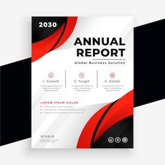 Stylowy czerwony biznes roczny raport broszura projekt szablonu