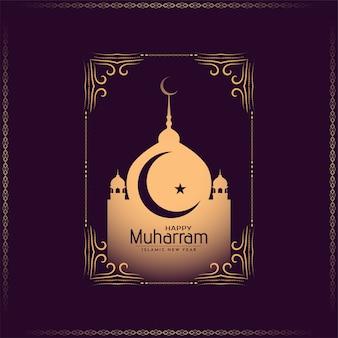 Stylowy islamski happy muharram