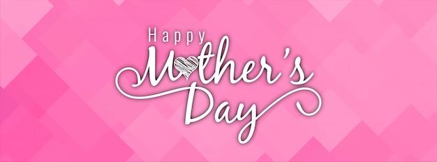 Stylowy nowoczesny dzień matki różowy transparent