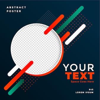 Stylowy, nowoczesny projekt plakatu z przestrzenią obrazu