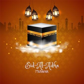 Stylowy projekt tła religijnego eid al adha mubarak