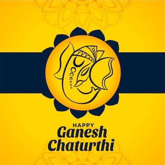 Stylowy, wesoły wzór ganesh chaturthi w żółtym kolorze