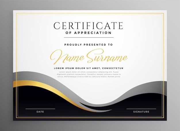 Stylowy, złoty, uniwersalny projekt szablonu certyfikatu