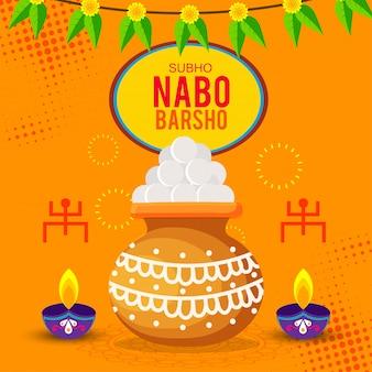Subho nabo barsho bengali oznacza nowy rok
