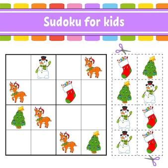 Sudoku dla dzieci. arkusz rozwijający edukację. strona aktywności ze zdjęciami. gra logiczna dla dzieci.