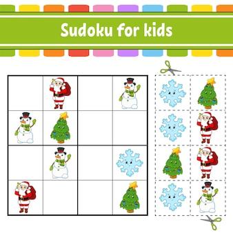 Sudoku dla dzieci. arkusz rozwijający edukację. strona aktywności ze zdjęciami.
