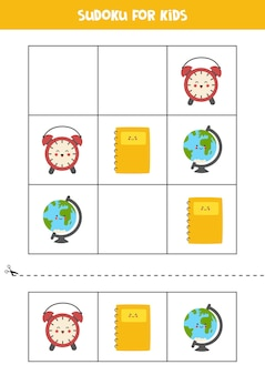 Sudoku dla dzieci z przyborami szkolnymi z kreskówek.