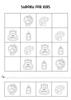 Sudoku dla dzieci z uroczymi czarno-białymi przyborami szkolnymi.