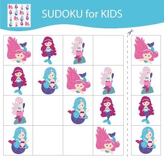 Sudoku dla dzieci ze zdjęciami. kreskówka małe syreny. wektor.