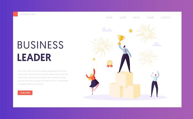 Sukces biznesowy, przywództwo, szablon strony docelowej osiągnięcia. postać biznesmena z nagrodą, udana praca zespołowa na stronie internetowej lub stronie internetowej.