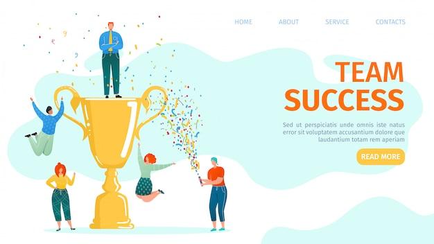 Sukces zespołu biznesowego, cechy przywódcze w pracy zespołowej w szablonie strony docelowej zespołu kreatywnego, ilustracja. mali ludzie trzymający duży puchar zwycięzców, szczęśliwi ze zwycięstwa, osiągnięć.