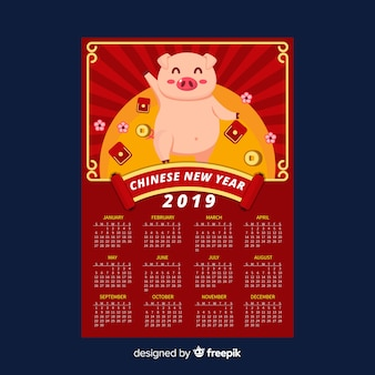 Sunburst chiński nowy rok kalendarzowy