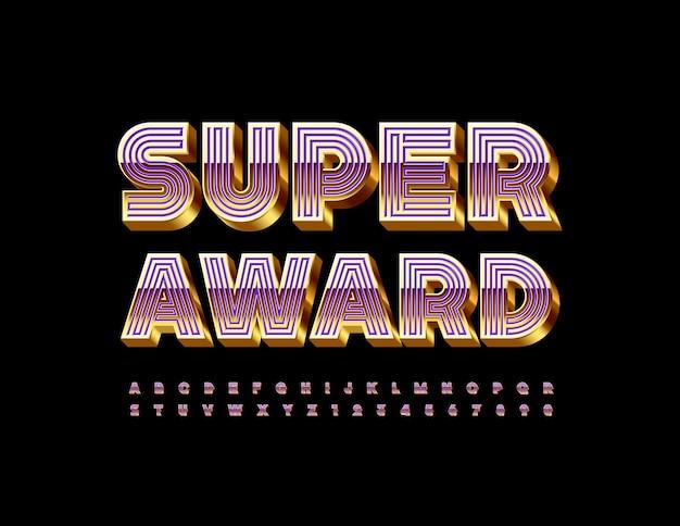 Super award złoty i fioletowy labirynt czcionka szykowne litery i cyfry