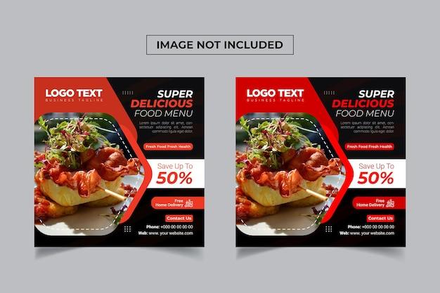 Super pyszne jedzenie menu szablon banera mediów społecznościowych