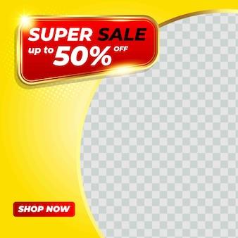 Super sprzedaż banner dla postu w mediach społecznościowych