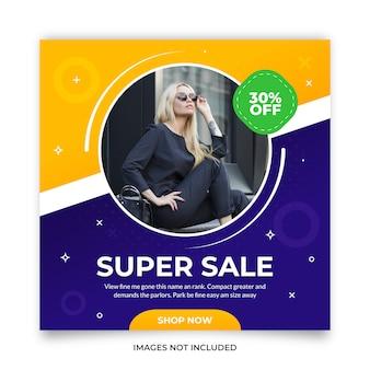 Super sprzedaż nowoczesny szablon transparent
