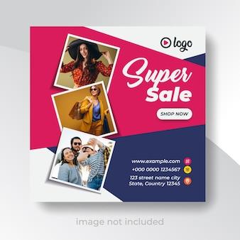 Super sprzedaż szablon marketingu w mediach społecznościowych