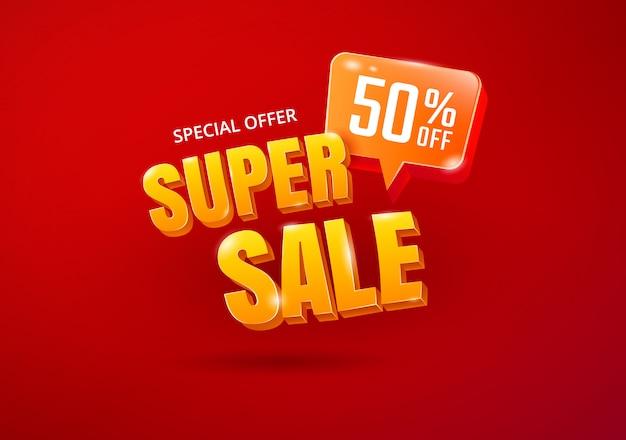 Super wyprzedaż banner. sprzedaż typografii 3d. napis reklamowy. wektor