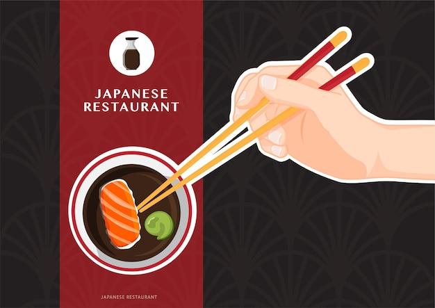 Sushi, japońskie jedzenie, plakat restauracji sushi, ilustracja