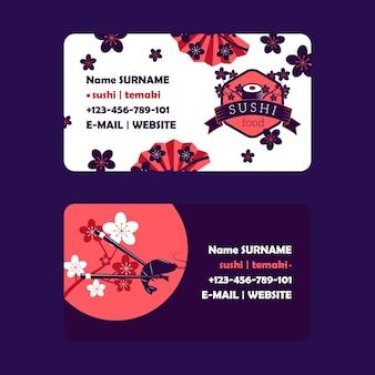 Suszi baru wizytówki projekt, ilustracja. azjatycka firma dostarczająca jedzenie, tradycyjna japońska restauracja. szablon wizytówki, ikona sushi