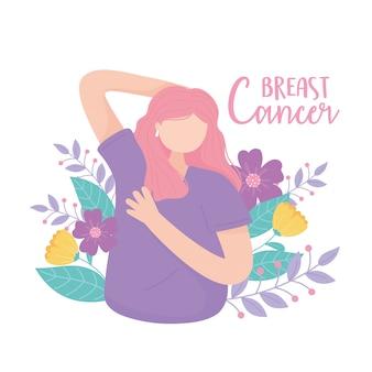 Świadomość raka piersi kobieta kwiaty kreskówka wektor wzór i ilustracja