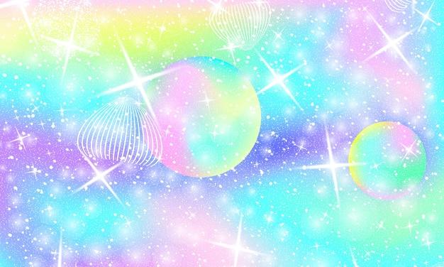 Świat fantazji. holograficzne magiczne gwiazdy. galaktyka jednorożca. tło bajki. syrenka tęcza. minimalistyczny design. modne kolory gradientu. płynne kształty. ilustracja wektorowa.