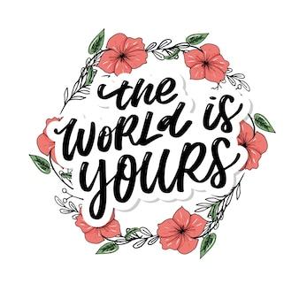 Świat jest twój inspirujący napis z cytatem. motywacyjna typografia.